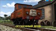 WelcomeStafford!RussianTitleCard