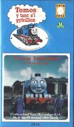 TroublesomeTrucksand8OtherStoriesWelshVHS