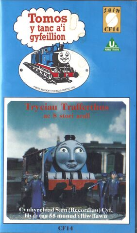 File:TroublesomeTrucksand8OtherStoriesWelshVHS.jpg