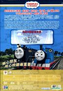 HappyHiro(ChineseDVD)BackCover