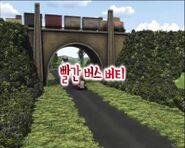 StopthatBus!KoreanTitleCard