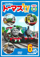 ThomastheTankEngineSeries10Vol6