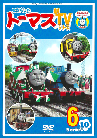 File:ThomastheTankEngineSeries10Vol6.png