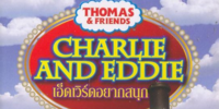 Charlie and Eddie (Thai DVD)