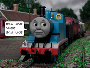ThomasandtheBirthdayMail5