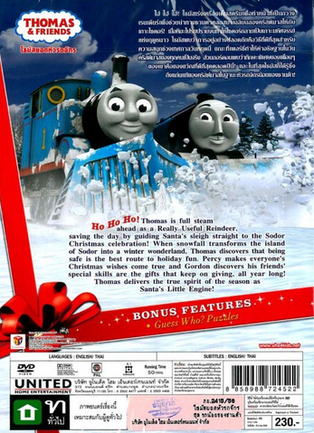 File:Santa'sLittleEngine(ThailandDVD)backcover.png