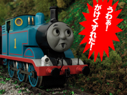 ThomasandtheBirthdayMail10