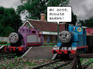ThomasandtheBirthdayMail7
