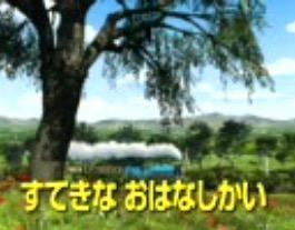 File:TimeforaStoryJapaneseTitleCard.jpeg