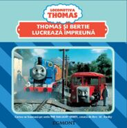ThomasandBertieRomanianBook