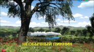 TimeforaStoryRussianTitleCard