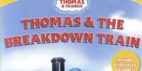 Thomas and the Breakdown Train (DVD)