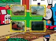 TheTwinEnginesWereConfusedDVDEpisodeSelection1
