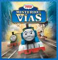 Thumbnail for version as of 16:30, November 12, 2014
