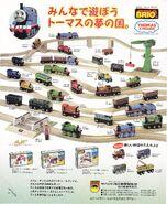 ThomasBrioJapanese2000Advertisement2
