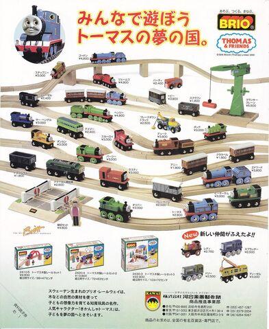 File:ThomasBrioJapanese2000Advertisement2.jpeg
