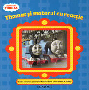 ThomasandtheJetEngineRomanianBook
