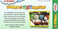 Thomas and the Toy Workshop (DVD)/Gallery