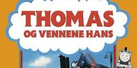 Thomas the Tank Engine 1 (Scandinavian VHS/DVD)