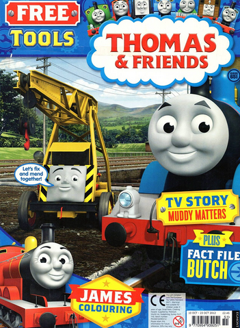 File:ThomasandFriends651.png