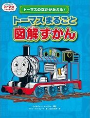 Owners'WorkshopManualJapanesecover