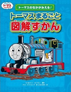 File:Owners'WorkshopManualJapanesecover.jpg