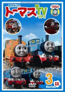 ThomastheTankEngineSeries11Vol.3