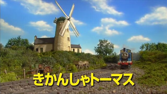 File:Season8Japanesetitlecard.jpg