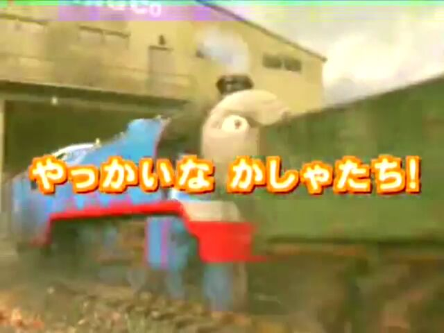 File:TroublesomeTrucks(song)JapaneseTitleCard.jpeg