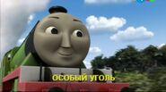 Herny'sHappyCoalRussianTitleCard