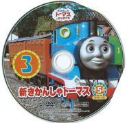 ThomastheTankEngineSeries8Vol.3disc