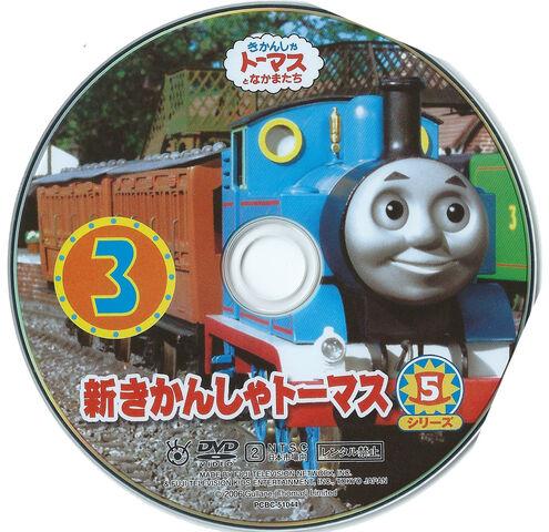 File:ThomastheTankEngineSeries8Vol.3disc.JPG