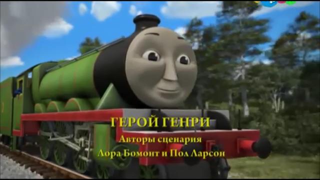 File:Henry'sHeroRussianTitleCard.png