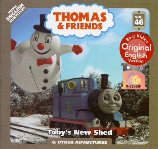 File:Toby'sNewShedandOtherAdventuresVCD.png
