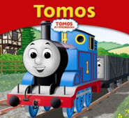 ThomasStoryLibrarybook(Welsh)