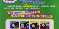 Henry's Magic Box (Chinese Book)