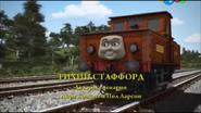 SteamieStaffordRussianTitleCard