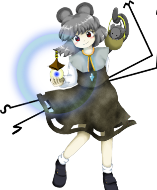 File:Nazrin 12 2.png