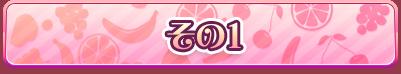 Fruit Kingdom banner 1