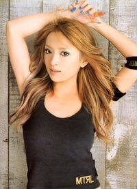 Ayumi Hamasaki 3