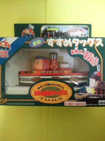 File:JapaneseTenCentsHeadTurningBankbox.jpg