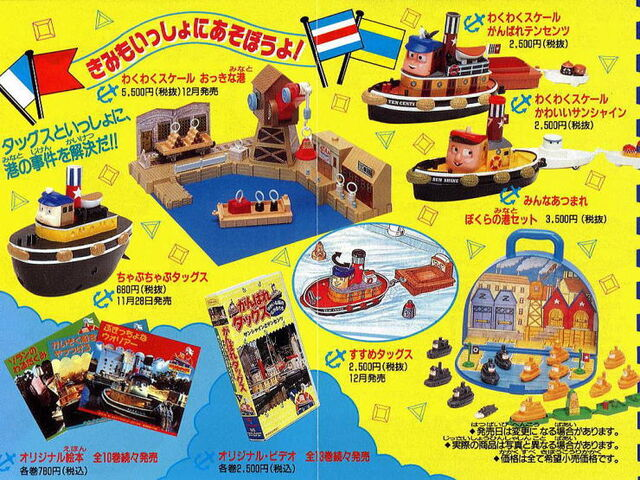 File:TUGS japanese.jpg