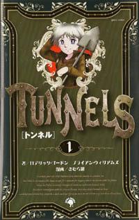 Tuneles manga 1