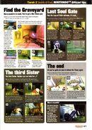Turok 2 Seeds of Evil - UK Magazine (8)