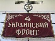 200px-4ty ukraiński