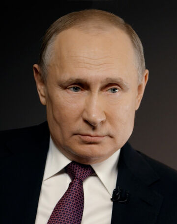 File:Putin.jpg