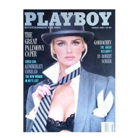 File:Playboy August 1988.jpg