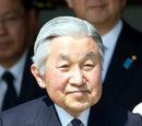 Akihito, Emperor Heisei
