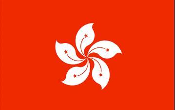 File:HongKong.jpg