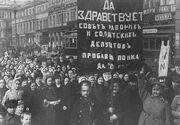 Feb 1917-1-